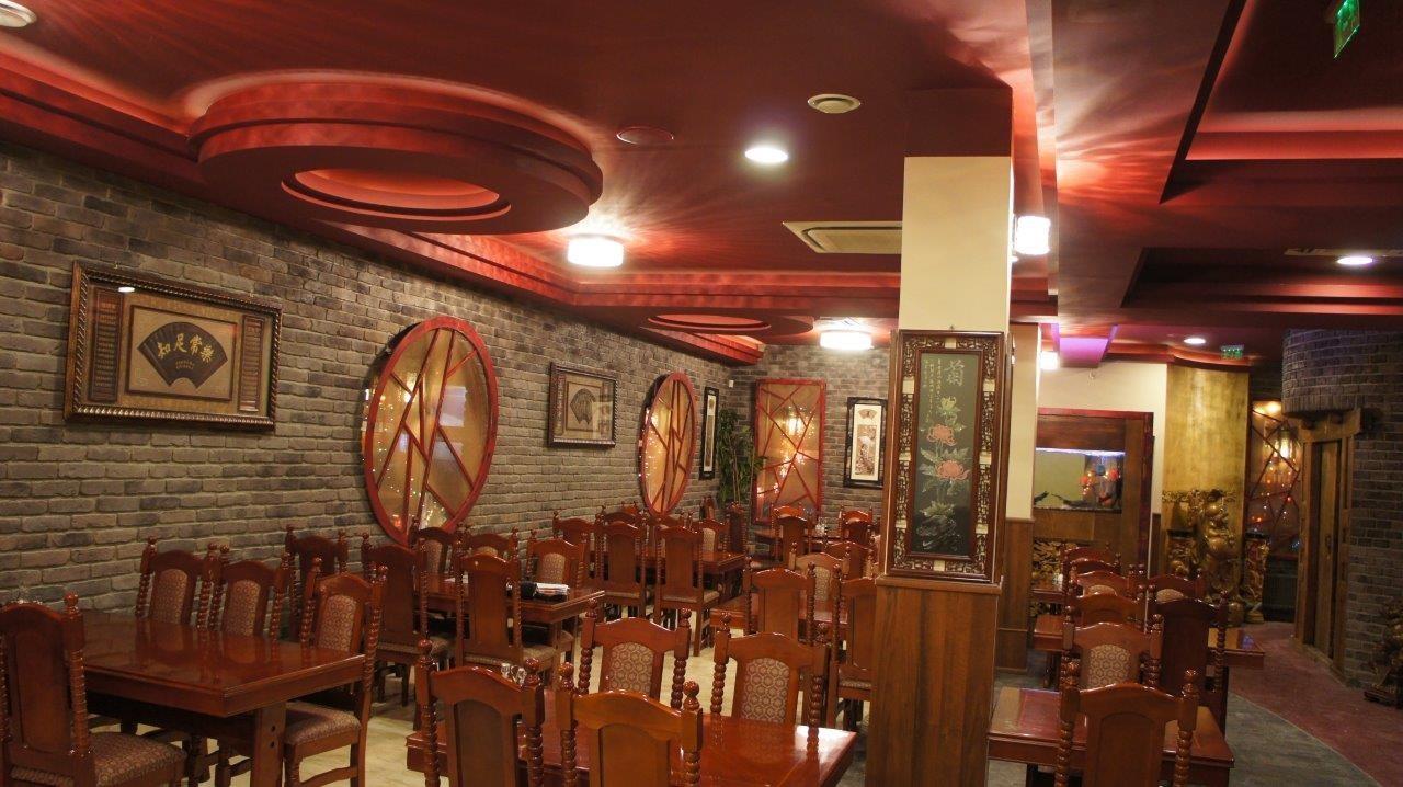 China Town Ursynów Restauracja China Town Prowadzimy